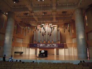 Organ culture in China by Peter Ouwerkerk