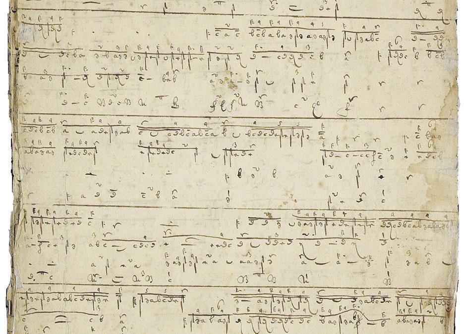 'Des verwegenen Menschen Portrait'. De relatie tussen tekst en muziek in Johann Adam Reinckens 'An Wasserflüssen Babylon'